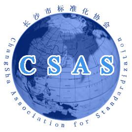 CSAS.jpg